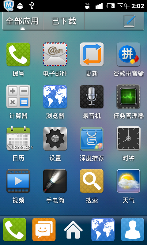 深度OS for LG Optimus Black P970 v1.0-0727截图