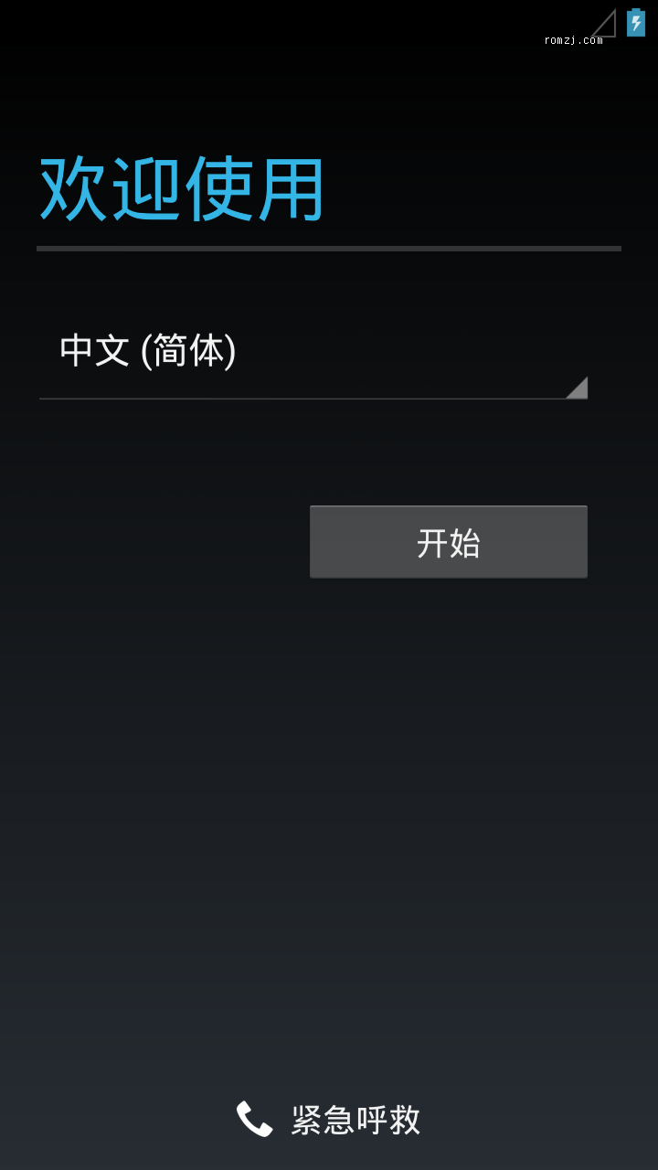 索爱 Xperia X10 mini CM10 Jelly Bean Android4.1.1截图