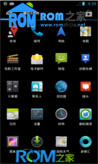 HTC Desire HD G10 Jelly Bean PACmanv1截图