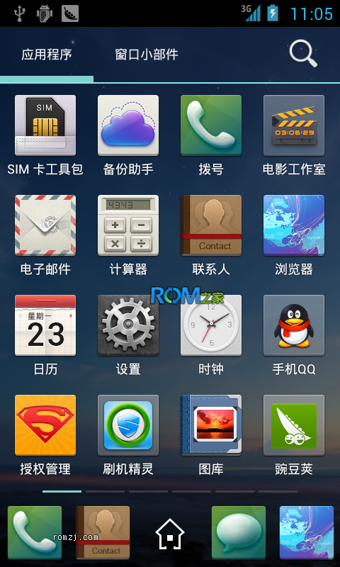 乐众ROM LeZo_4.0.4_1012版 for Google Nexus S截图