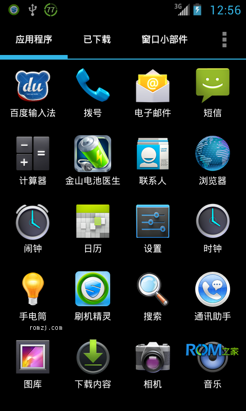 HTC Incredible CDMA Evervolv 4.1.2 Jellybean AOSP 截图