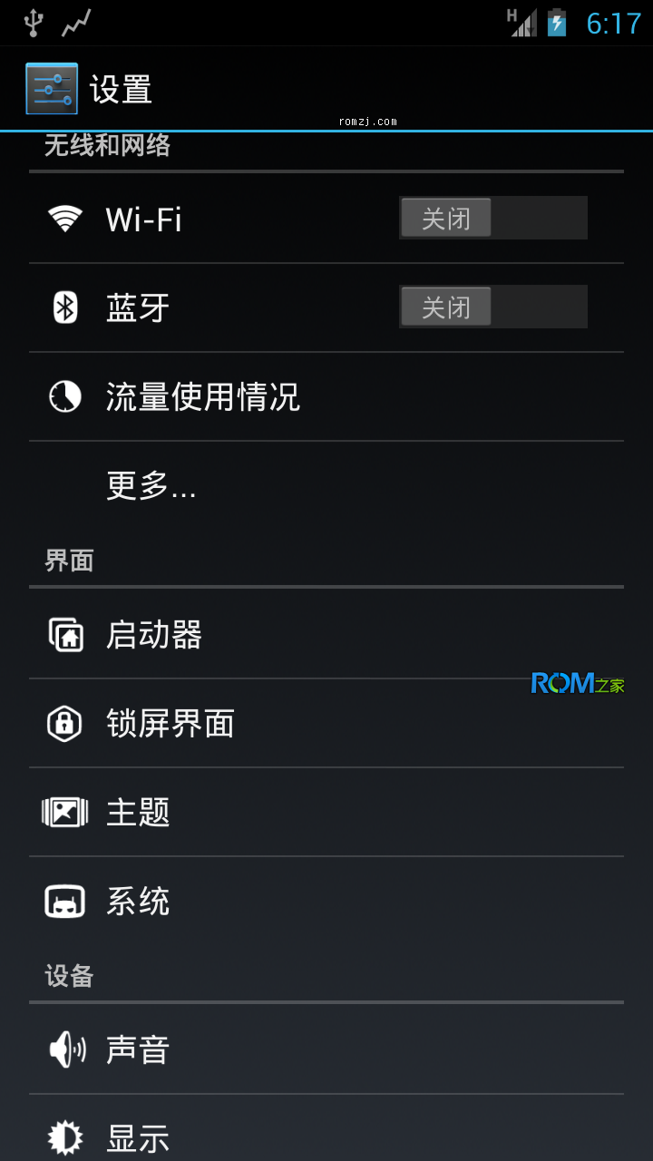 HTC Mytouch 4G CyanogenMod10 Android4.1.2 UNOFFICI截图