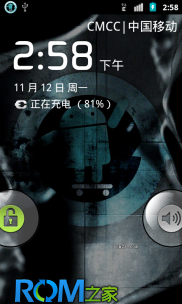 [Nightly 2012.10.28] Cyanogen 团队针对HTC Incredible S截图