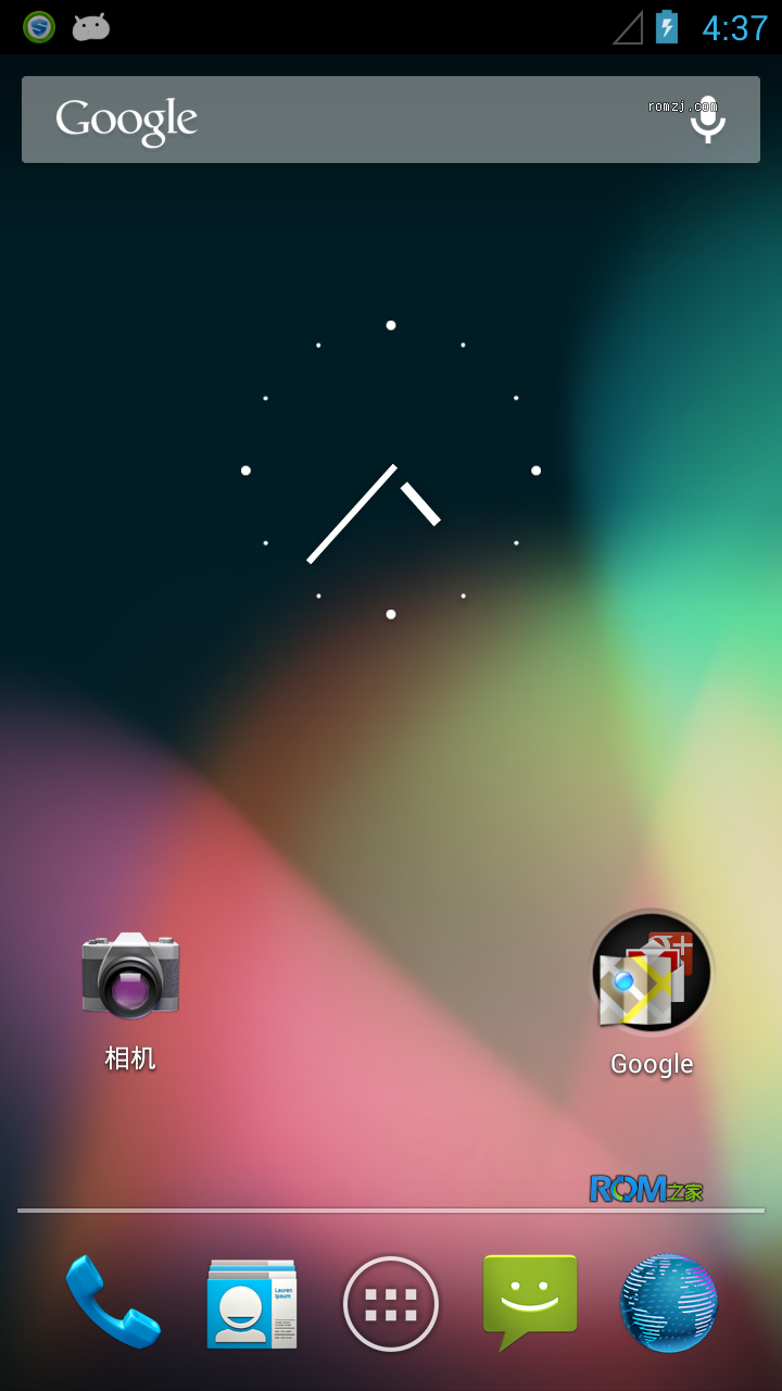 HTC Desire S(G12) Jelly Bean Android4.1.2 PACmanv1截图