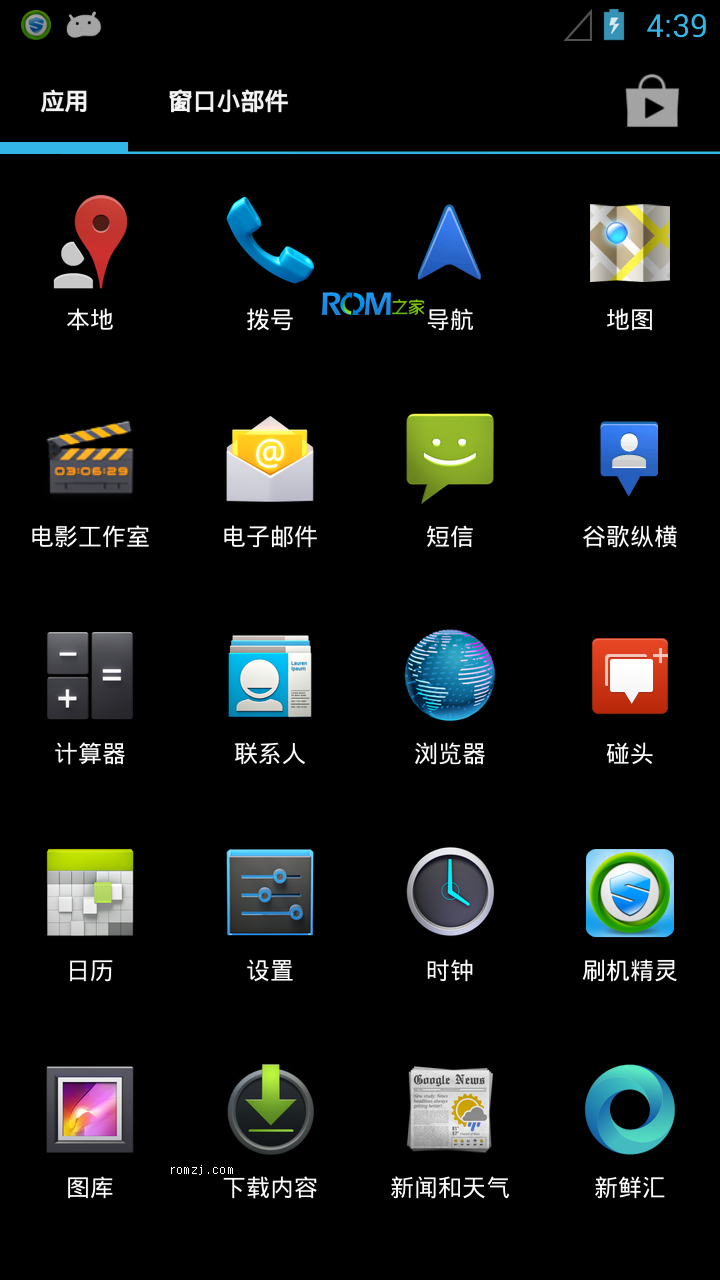 HTC Desire HD G10 Jelly Bean Android4.1.2 PACmanv1截图