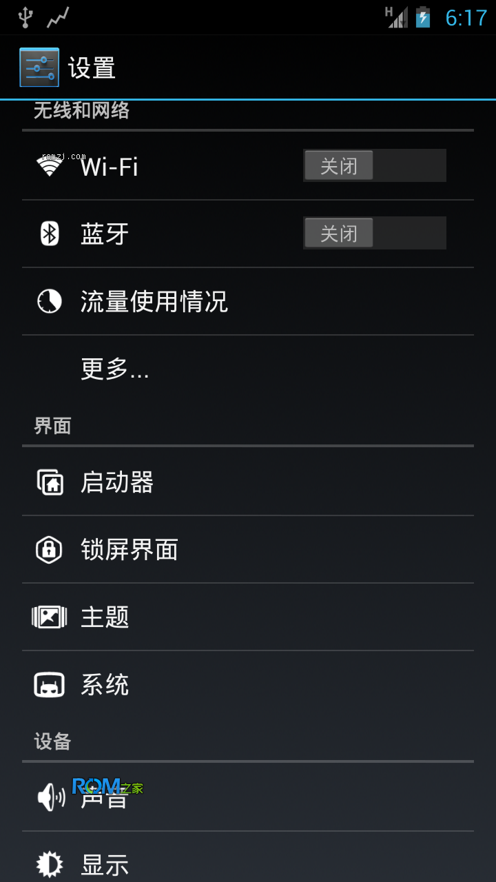 [Nightly 2012.10.12 CM10] Cyanogen 团队针对HTC One S 定截图
