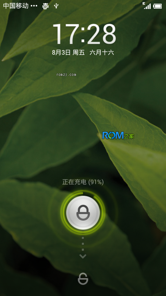 [开发版]MIUI 2.10.26 ROM for HTC One S截图