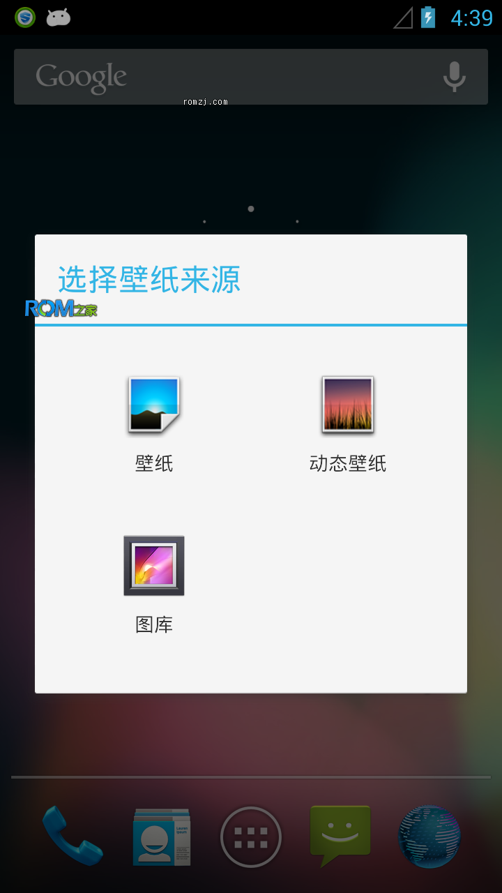 [Nightly 2012.10.28 CM10]Cyanogen团队针对三星 Galaxy S2 截图