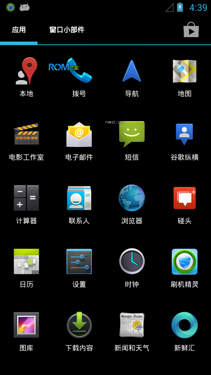 [Nightly 2012.10.28 CM10] Cyanogen团队针对三星 Galaxy Note (i9220/N7000)截图