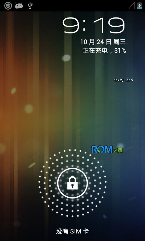 [AOKP 10.28]三星 Galaxy S(i9000) Jelly Bean Mileston截图