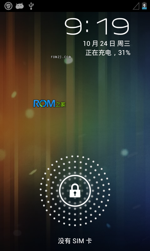 [AOKP 10.28]三星 Galaxy S III(i9300) Jelly Bean Mile截图