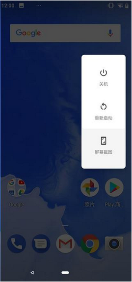 OPPO R15 刷机包 梦境版 Android 9.0来袭 Android P Beta 开发者预览版 全新体验 全网首发截图