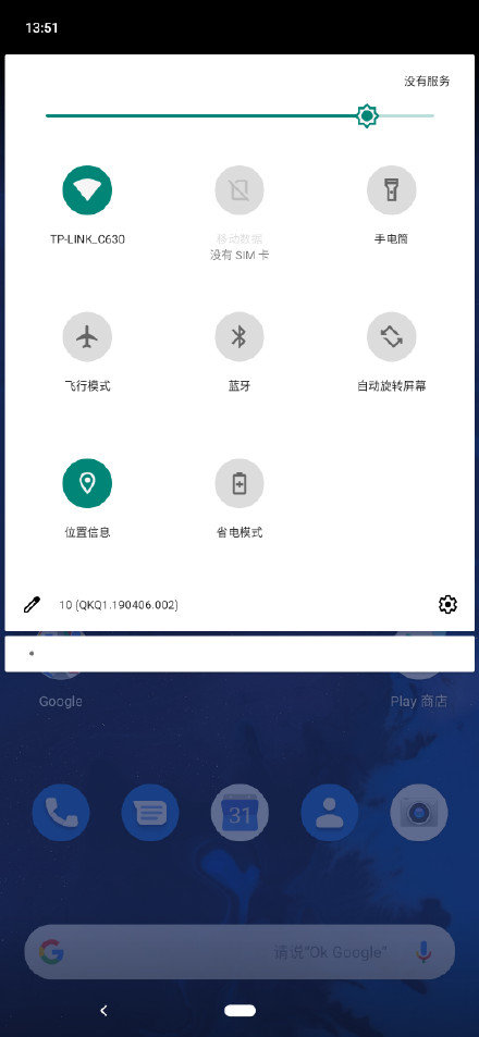小米Mix3 5G版刷机包 安卓10.0刷机包 andromeda_android_images_9.04.30.2.native.google.user_10.0 全网首发截图