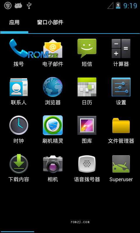 中兴 V880 AOKP Blade JB Android 4.1.2 kseliozm Build截图
