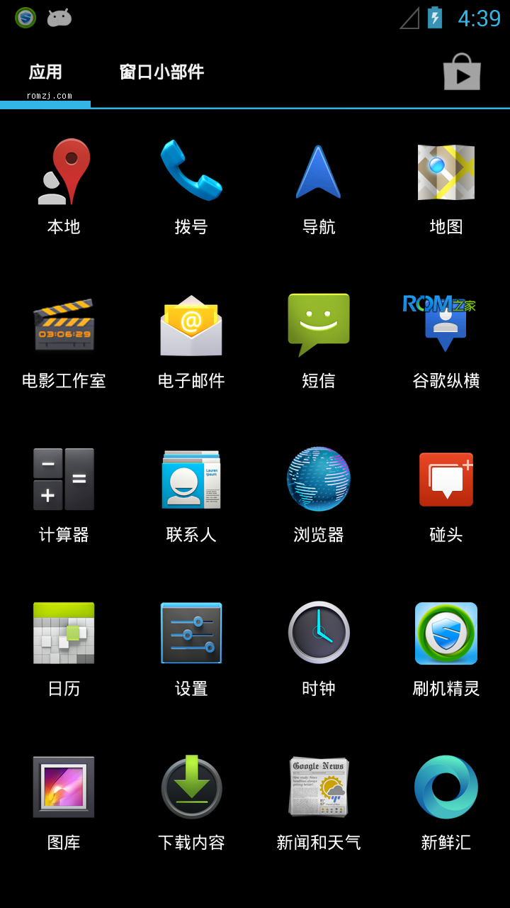 索尼 LT18i Xperia Arc S AOPK KXP Jelly Bean Android4截图