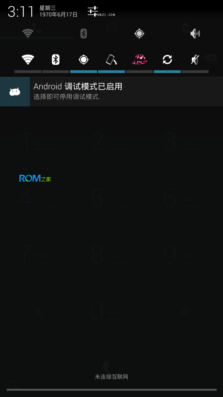 索尼 LT26i Jelly Bean Android4.1.2 P.A.C ROM Alpha1 截图