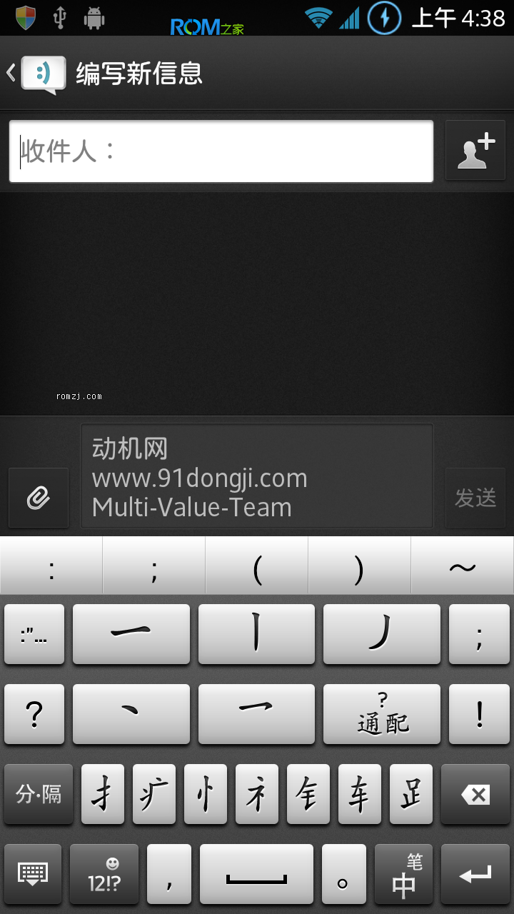索尼 LT26i MVT-ROM 10月13号 Multi-Value_LT26I-R2.0官方2.截图