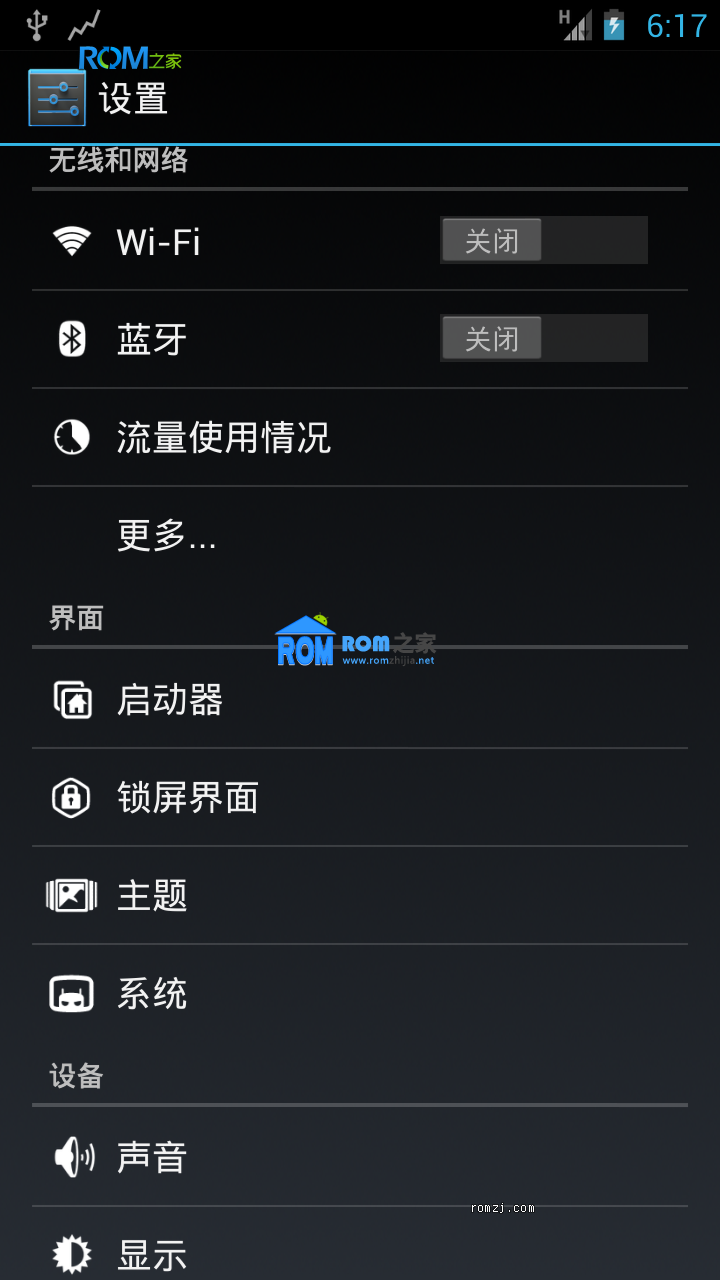 [Nightly 2012.11.04 CM10] Cyanogen团队针对三星 Galaxy Nexus截图