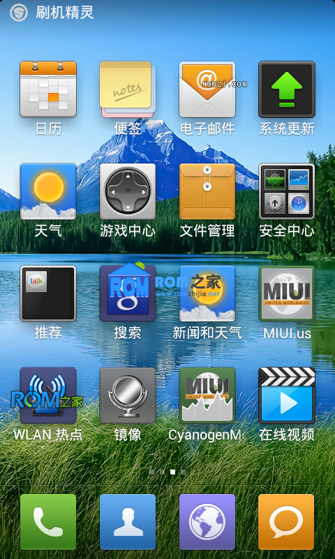 [MIUI美国站] MIUI 2.10.26 ROM for HTC One S(Sense Bas截图