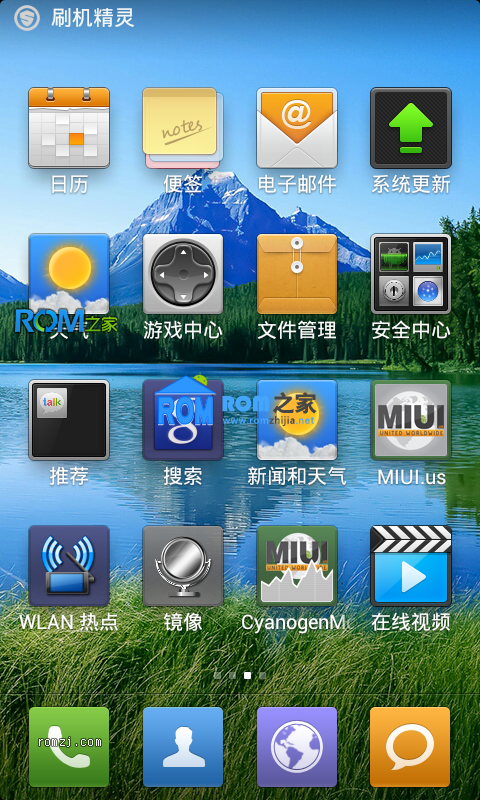 MIUI 2.6.29 ROM for HTC Sensation(G14)(AOSP)截图