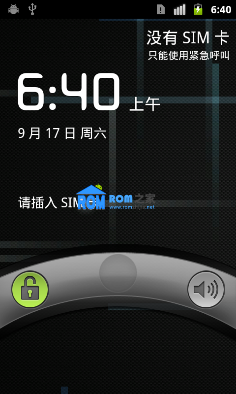 [Nightly 2012.11.04] Cyanogen团队针对HTC Tattoo G4定制ROM截图