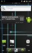 [Nightly 2012.11.04] Cyanogen团队针对HTC Tattoo G4定制ROM