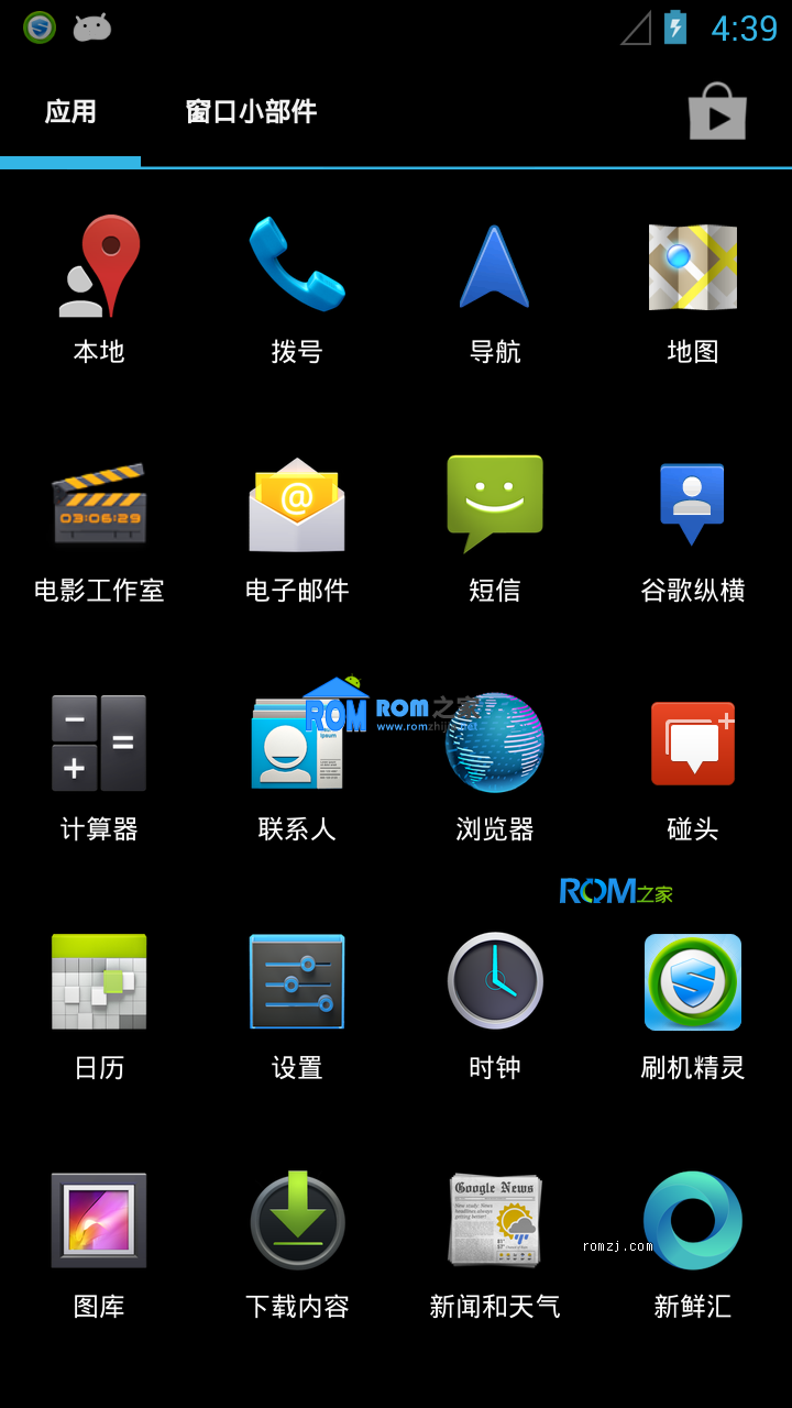 LG Optimus Black(P970) Jelly Bean Android 4.1.2 AOKP for P970 build 5截图