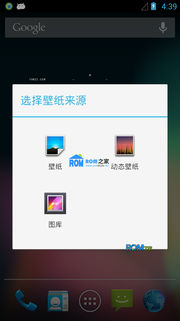 [Nightly 2012.11.11 CM10] Cyanogen 团队针对LG Optimus Black(P970)定制ROM 优化 流畅截图