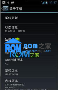Google Nexus S Android4.2 移植ROM 精简 流畅截图