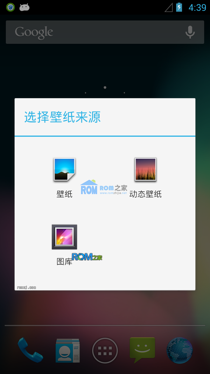 [Nightly 2012.11.19 CM10] Cyanogen团队针对HTC One X 定制ROM 优化 流畅截图