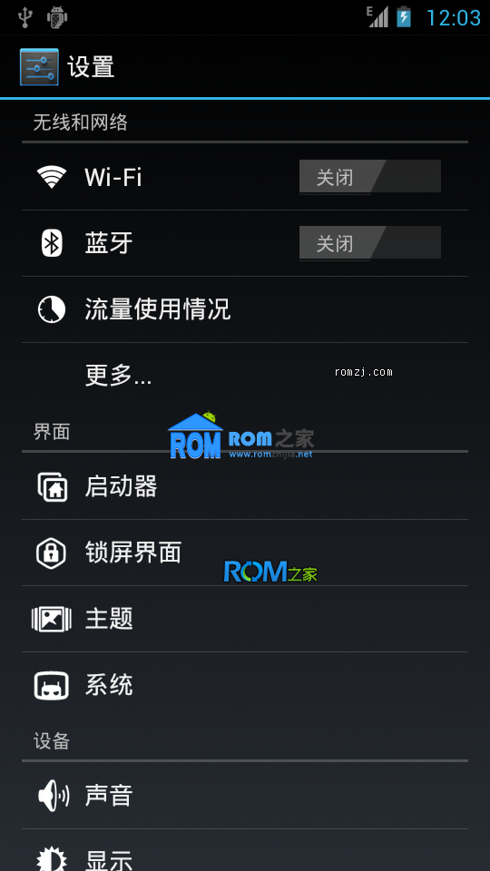 [Nightly 2012.11.18 CM9] Cyanogen团队针对HTC Sensation定制ROM 优化 流畅截图