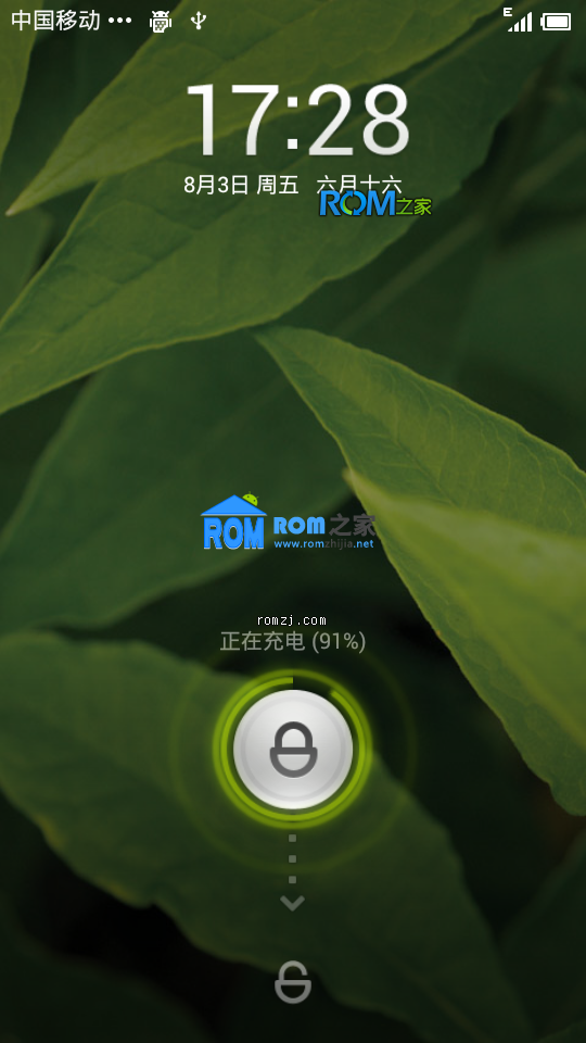 [开发版]MIUI 2.11.16 ROM for HTC ONE X截图