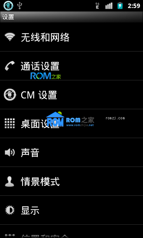 [Nightly 2012.11.25]Cyanogen团队针对HTC Incredible S定制ROM 优化 稳定截图