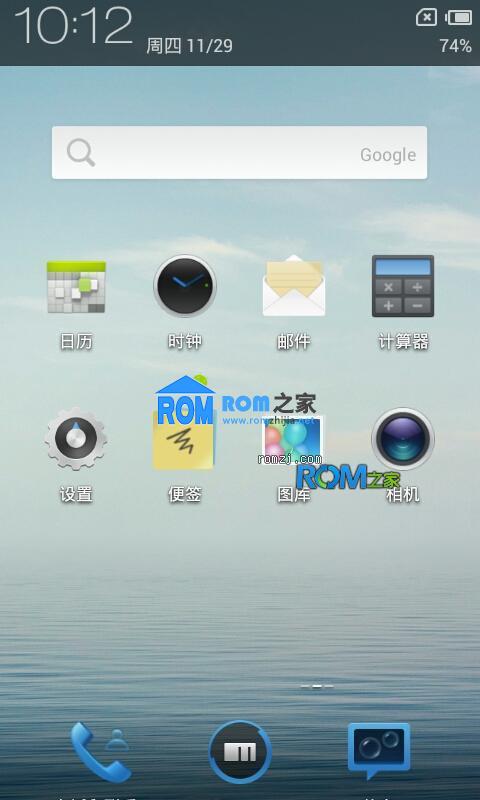 魅族FlymeOS For Google Nexus S 测试版 给力的flyme移植 全新的UI体验截图