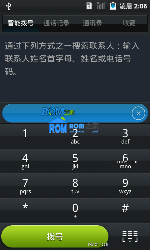 青橙 Mars2 MoKee OS For GreenOrange Mars2 Alpha 7[2012.10.22更新]截图