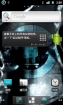 LG Optimus One(P500) ROM 刷机包[Nightly 2012.12.02] Cyanogen团队定制