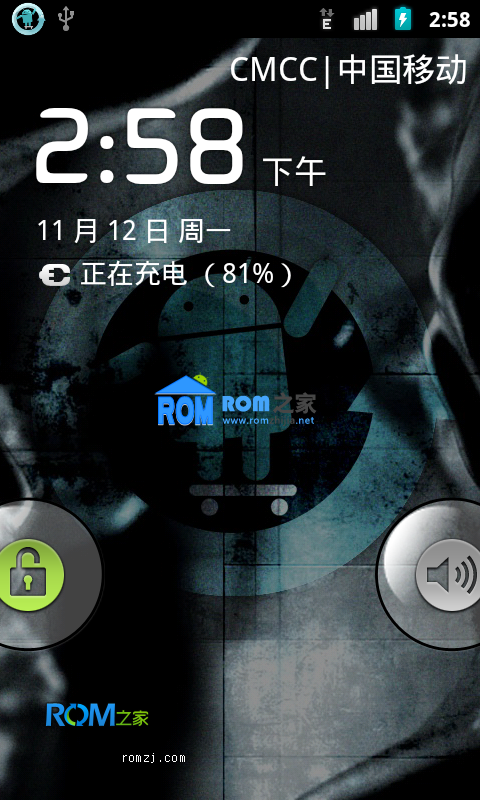 HTC Desire HD G10 ROM 刷机包[Nightly 2012.12.09] Cyanogen团队定制截图