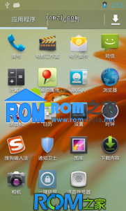 三星 I897 刷机包 力卓 Lidroid 4.1.2 0.9.7 for Samsung I897截图