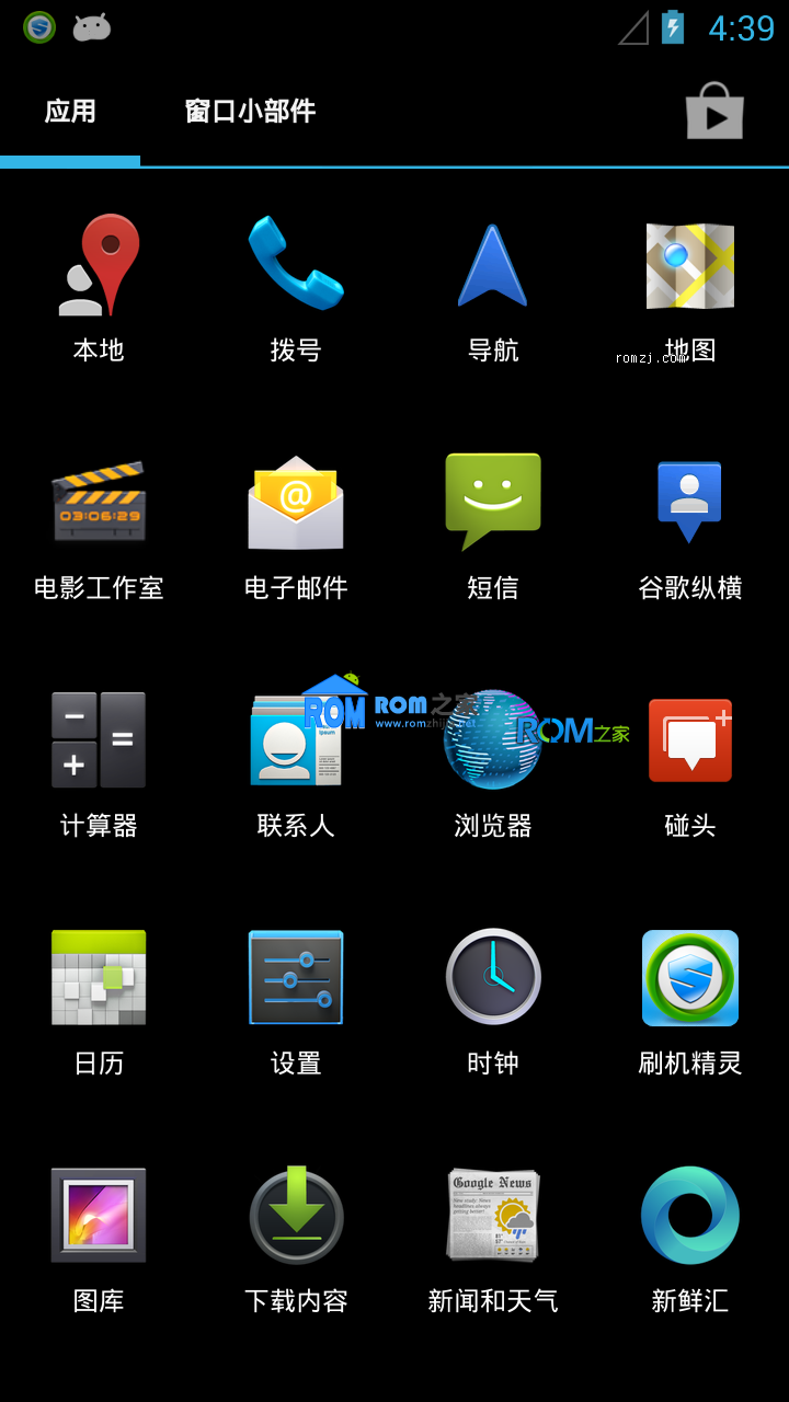 HTC Incredible S(G11) ROM The ultimate CM10 Andorid4.1.2 CyanVivo X截图