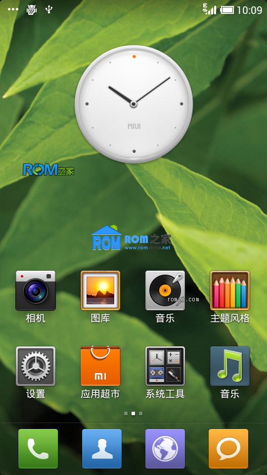 [开发版]MIUI 2.12.7 ROM for HTC Incredible S-HTC Incredible S(G11)截图