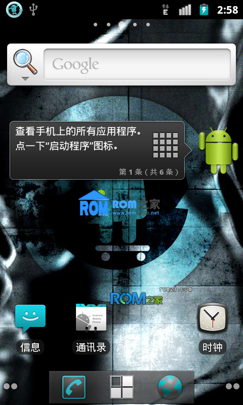 HTC wildfire G8 ROM 刷机包[Nightly 2012.12.09] Cyanogen团队定制截图