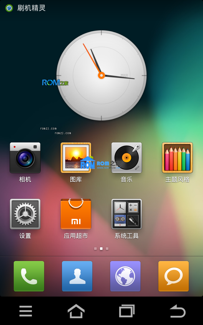 [开发版]MIUI 2.12.7 ROM for SAMSUNG Galaxy S III I9300 优化 流畅截图