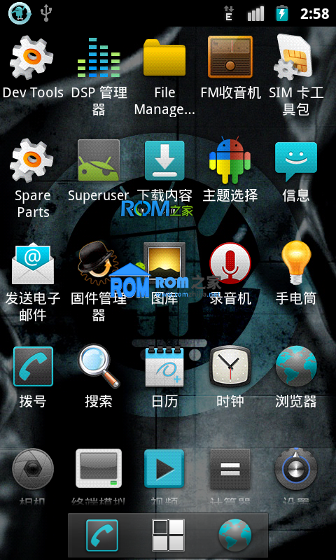 HTC EVO Shift 4G ROM 刷机包[Nightly 2012.12.09] Cyanogen团队定制截图