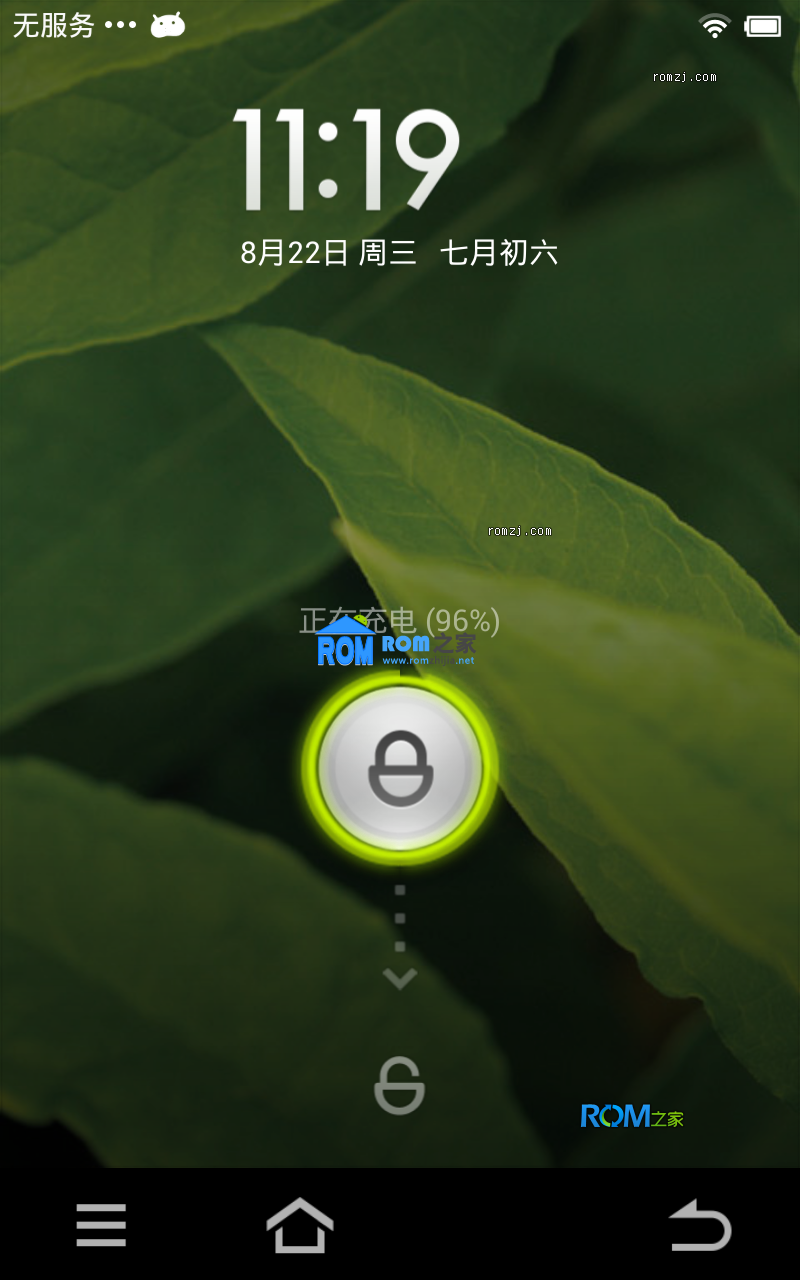 三星 N7100 刷机包—[开发版]MIUI 2.12.14 ROM for Galaxy Note 2截图