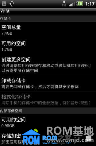 HTC Incredible S G11★Sense3.5★稳定超流畅截图