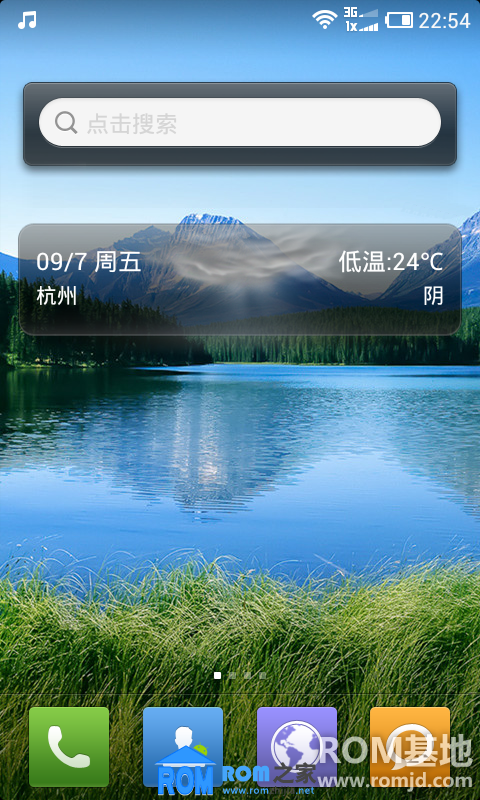 htc incredible S g11 MIUI 第110周发布截图