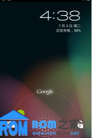 HTC One XL ROM 刷机包[Nightly 2013.01.03 CM10] Cyanogen团队定制截图