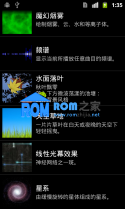 HTC Incredible ROM 刷机包[Nightly 2013.01.01] Cyanogen团队定制截图