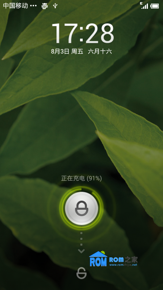 三星 i9100 刷机包——[开发版]MIUI 3.1.11 ROM for Galaxy II i9100截图