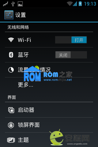 三星 S5830 刷机包 CM10.1 unofficial Android 4.2.1 beta6截图